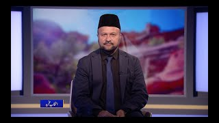 Intikhab-e-Sukhan | 5th September 2020