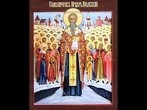 21 января церковь вспоминает Исидора и других. Мытищи: Перловская - ЦРБ