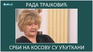 ИН4С: Рада Трајковић. Трагична смрт Оливера Ивановића. Срби на Косову су ућуткани.