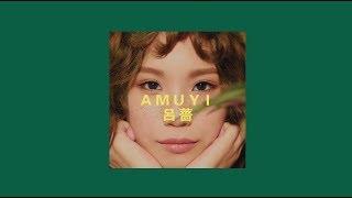 [avex官方HD] 呂薔Amuyi O_LOVE 官方完整版MV thumbnail