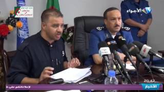 ندوة صحفية لمصالح امن الجلفة لحصيلة نشاط شهر رمضان المنصرم تغطية رضوان غالمي