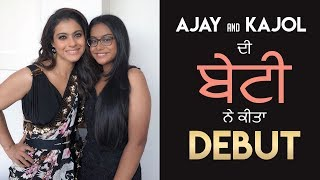 Kajol's Daughter Debut | Red Carpet | Kajol Wax Statue | Nysa Devgan | Bollywood News | Gabruu
