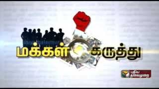 Compilation of people's response to Puthiyathalaimurai's following query: Public Opinion 03-10-15
