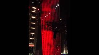 Cyan Tower Dubai