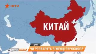 Почему производители одежды меняют Китай на Украину? Факти тижня, 01.07