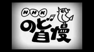 放送日 2013/2/26.