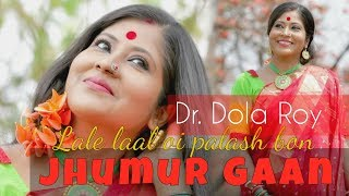 Gambar cover Lale laal  oi palash bon | Folk Song | Dr.Dola Roy