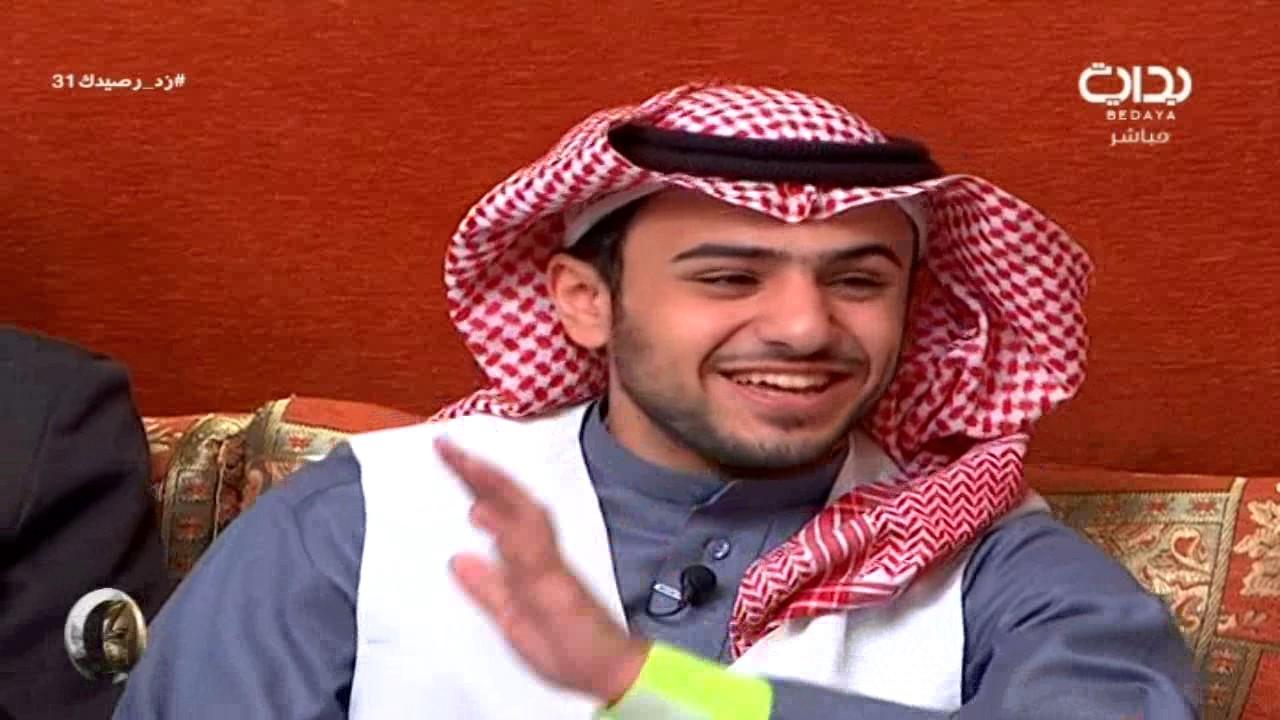 رسالة صوتية من إبراهيم أخو عبدالمجيد الفوزان زد رصيدك31 Youtube