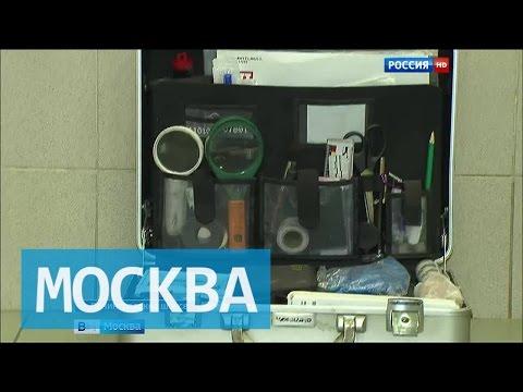 Московский Сбербанк могли ограбить по наводке