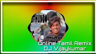 Gumbala Suthuvom Friend song remix | #Gana song | by Online Tamil Remix DJ Vijaykumar