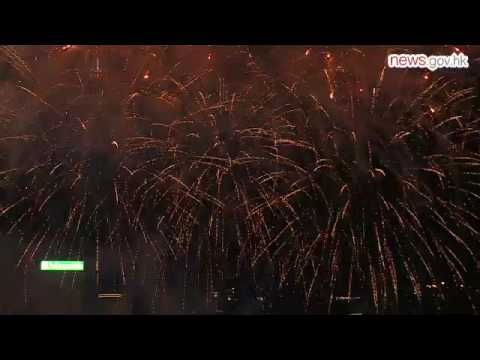National Day fireworks light up HK (1.10.2016)