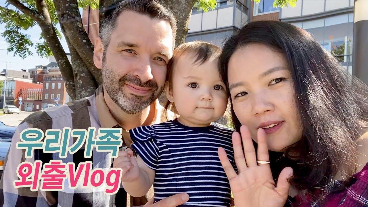 펩선🤎좋아하는 레스토랑에서 점심먹고 날 더워서 밖에서 노는 날들 ➡︎ 국제가족 스웨덴 일상 ㅣ Korean Swedish Family : Pepsun Vlog