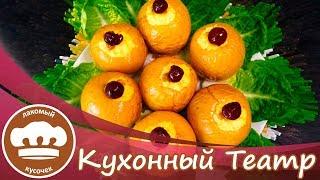 """Яблоки печеные в духовке под рассказ Шукшина - """"Верую!"""""""