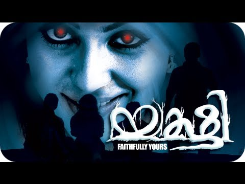 Malayalam Full Movie 2012 Yakshi Faithfully Yours | New Malayalam Full Movie [HD]: Yakshi -- Faithfully Yours is a 2012 Malayalam fantasy romance film written and directed by debutant Abhiram Suresh Unnithan, son of veteran Malayalam director Suresh Unnithan.The film features new faces in the lead roles. The main characters of the film are inspired from the Malayalam mythology work Aithihyamala.The film released on 14 December 2012. Yakshi -- Faithfully Yours is an experimental film dealing with real time film making. The film presents the title character of Yakshi as the one who is not to be looked upon with fear or horror, but with emotions and feelings.The film started its shooting in Olappamanna Mana on 16 January 2012 Produced by:Madhusoodhanan Mavelikkara,Directed by:Abhiram Suresh Unnithan Written by:Abhiram Suresh Unnithan,Starring:Avanthika,Parvathy Nair,Ved, Faizal,Shivakumar,Akhil Devan,Manoj Madhu,Likhiya Jamal Music by:Aravind Chandrasekhar Subscribe To Our YouTube Channel       http://www.youtube.com/subscription_center?add_user=hmdigitalmovies      Like Us on Facebook:       Join⇨http://www.facebook.com/movieworldmalayalam       Follow us on Twitter       www.twitter.com/MOVIEWORLDINDIA       Follow us on Website       http://www.movieworldindia.com