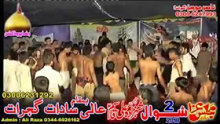 live Majlis 17 June 2018 Aali Sadat Gujrat Matam ( Raza Production )