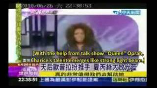 Charice featured in Sisy's World News, CTi News Taiwan June 6, 2010 (w/ English Subtitles)