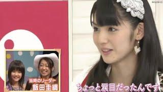 2014年11月にモーニング娘。を卒業する道重さゆみが出演した、NHK...