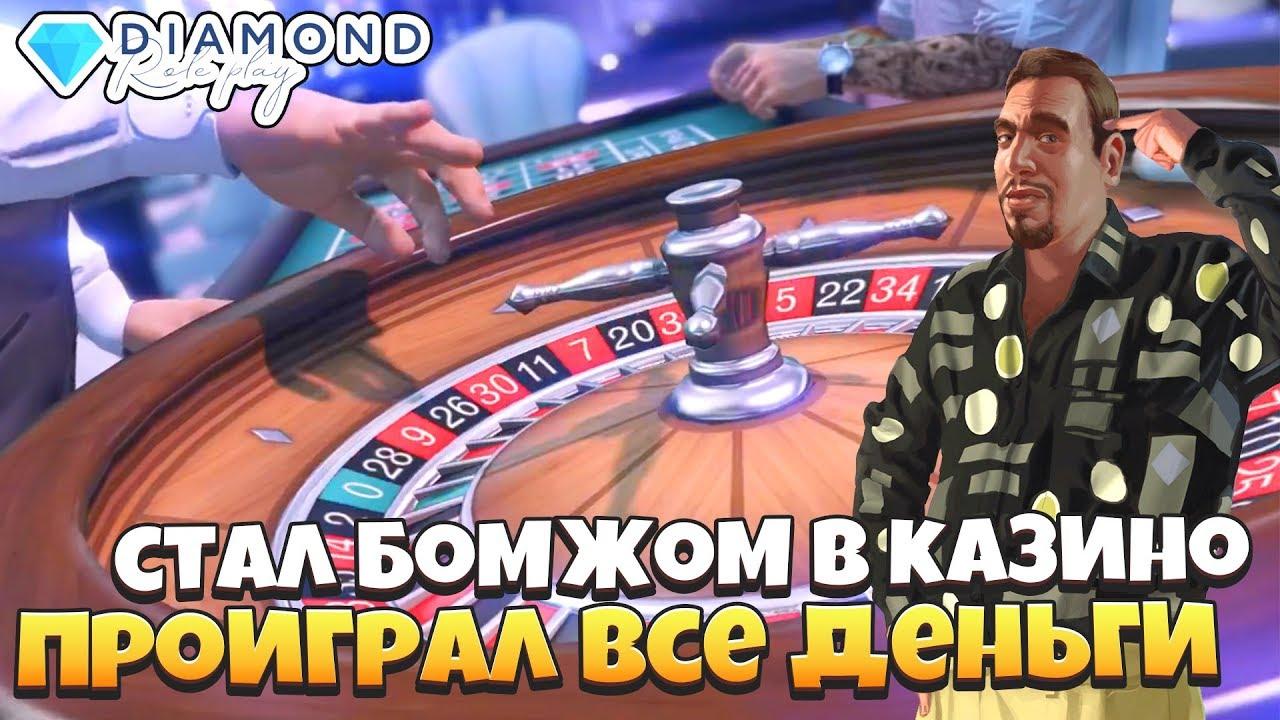 браузер покер онлайн