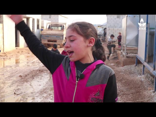 مناشدة من هيام -12 عاماً- بعد أن هجرت من منزلها في إدلب