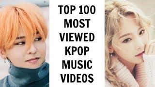 [TOP 100] MOST VIEWED KPOP MUSIC VIDEOS | September 2017