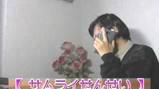 「サムライせんせい」黒島結菜「ギャルメイク」初挑戦 「テレビ番組を斬...