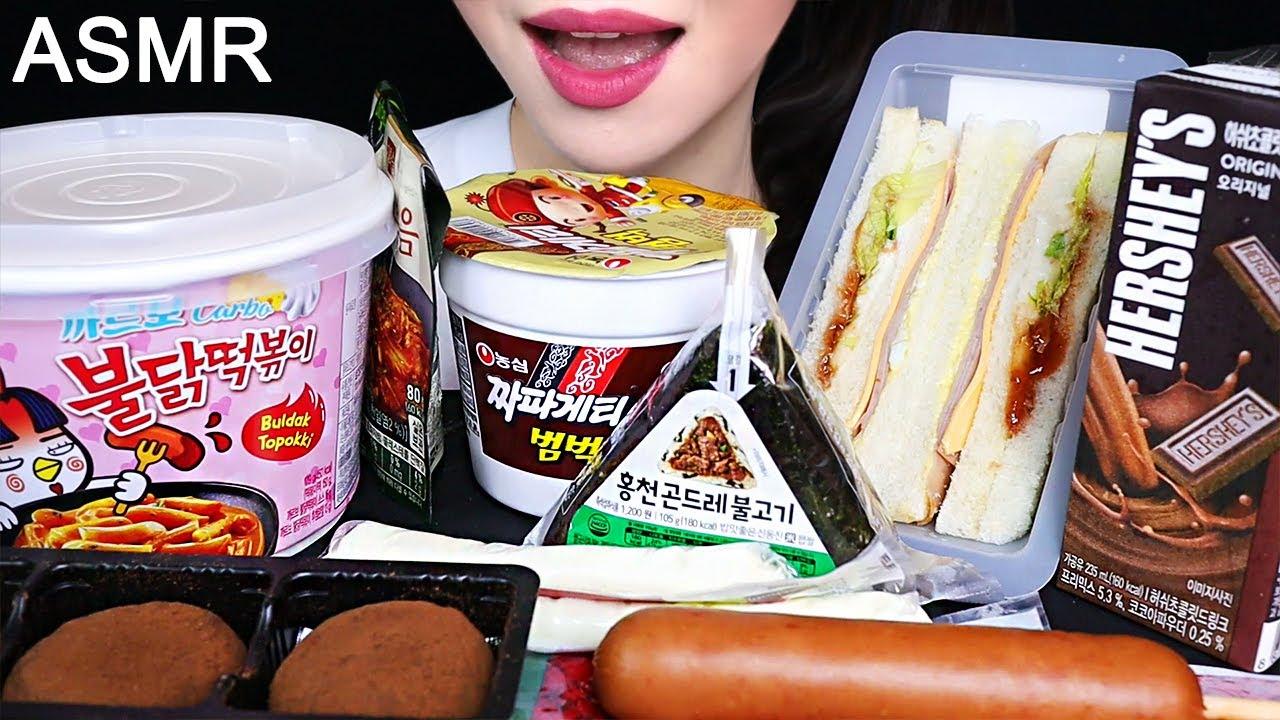 KOREAN CONVENIENCE STORE FOOD 편의점 먹방 ASMR MUKBANG (No Talking) EATING SOUNDS