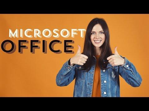 Новые возможности MS Office 2016