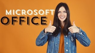 Новые возможности MS Office 2016(, 2015-12-15T08:05:31.000Z)