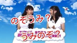 【μ's内恋愛】カップリングに配慮する徳井青空、橘田いずみ【ラブライブ】