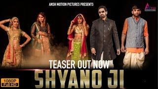 Shyano Ji (Teaser) Vicky Kajla, Deepak Malik, Rupali Malik | Latest Haryanvi Songs Haryanavi 2018