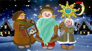 Поздравление с Рождеством Христовым 2019  - Merry Christmas- Рождественские колядки