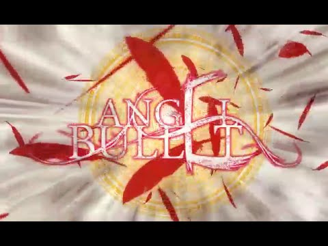 【Megurine Luka】Angel Bullet 2【Guitar cover】(Sub Español) | MP3 + Off Vocal
