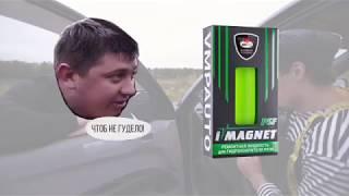 видео Гудит ГУР при повороте руля