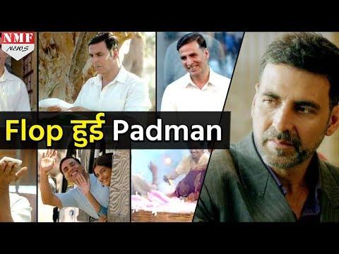Padman कमाई में रह गई पीछे, इन 7 फिल्मों के मुकाबले Padman का Weekend Collection सबसे कम