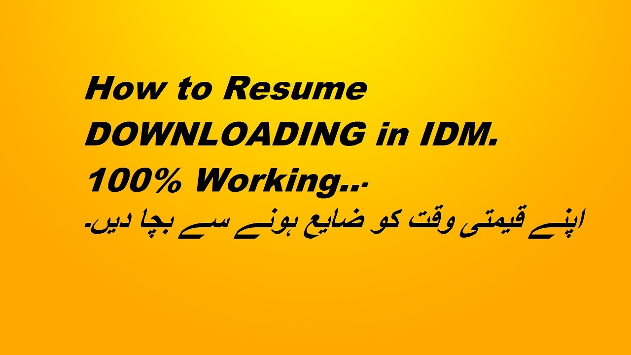 resume downloading how to resume in idm how to resume failed s in ...