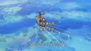 Daijoubu! Saa, mae ni susumou taiyou wo itsumo mune ni Tsunaida te ...