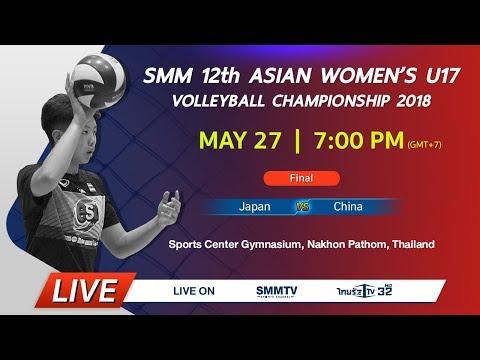 Japan vs China | Asian Women's U17 Volleyball Championship 2018 (Thai dub)