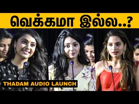 Three Heroines Speech | Meera | Vidya | Tanya Hope | Thadam Press Meet