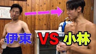 伊東大貴 VS   小林陵侑 白馬サマーグランプリ 2連勝 【公式】土屋ホームスキー部 Youtubeチャンネル