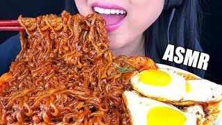 ASMR BLACK BEAN NOODLES & KIMCHI 짜파게티 먹방 (Eating Sounds) | ASMR Phan