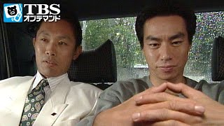 友子(仙道敦子)の見合いに信(柳葉敏郎)は無関心。怒った友子は仕事に向か...