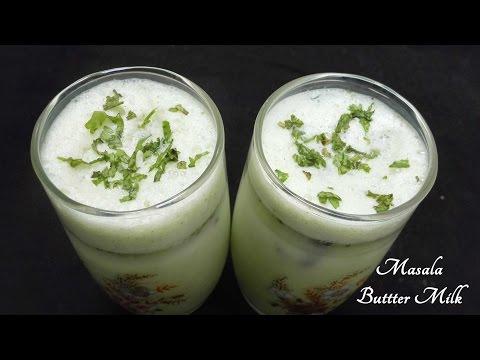 Masala Buttermilk Recipe     Masala Chaas Recipe    Indian Spiced Buttermilk