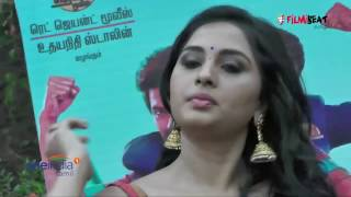 Saravanan Irukka Bayamaen Movie Press Meet - Filmibeat Tamil