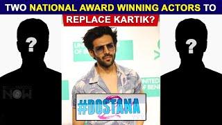 Shocking | These Two National Award Winners To REPLACE Kartik Aaryan In Dostana 2?