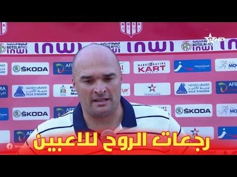 تصريح رضا حكم بعد نهاية مباراة حسنية أكادير و الفتح الرباطي