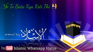 Islamic Whats app stats