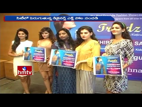 Actress Archana Veda Launches Trendz Exhibition And Sales Poster In Hyderabad | HMTV