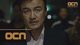 「バッドガイズ-悪い奴ら-2」予告映像ーパク・チュンフン