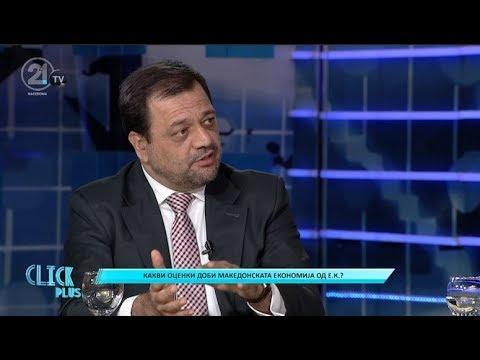 Анѓушев објаснува за соработката која ја имал со Никола Груевски