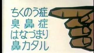 (総合)TV-CM 単発